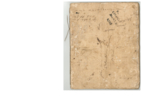 Journal of John Whiteley, covering a period from 1...