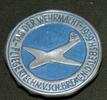 badge, Tag der Wehrmacht 1939 Fliegertechn. v. sch...