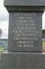 Name panel: Armstrong - Leaf, Matakohe War Memorial, WW1 (photo John Halpin 2010) - CC BY John Halpin