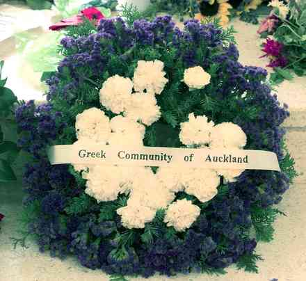 Wreath, 1999, laid by the Greek Community on the Cenotaph in Auckland and later moved to the Hall of Memories, Auckland War Memorial Museum on Anzac Day 1999 in memory of those who died in Greece. - This image may be subject to copyright
