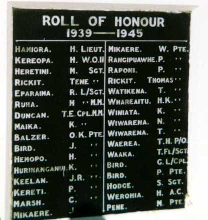 Rotorua Citizens War Memorial (World War 2), War Memorial Park. Photo G.A. Fortune 1999 - Image has All Rights Reserved