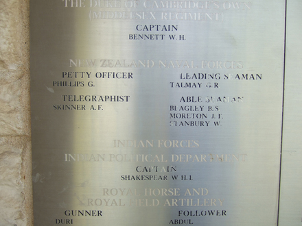 Name panel, Heliopolis (Aden) Memorial, Egypt (photo B. Coutts, 2009) - No known copyright restrictions