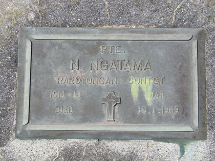 Headstone, Mangere Public Cemetery, N. Ngatama (photo Sarndra Lees 2013) - Image has All Rights Reserved.