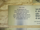 Dedication, Heliopolis (Aden) Memorial, Egypt (photo B. Coutts, 2009) - No known copyright restrictions