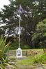 Matihetihe School War Memorial 1939-45, Matihetihe, Mitimiti, Hokianga (photo J. Halpin November 2011) - This image may be subject to copyright