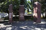Newmarket War Memorial, Newmarket, Auckland (photo John Halpin, 28 May 2011) - CC BY John Halpin