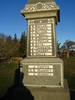 War Memorial - No known copyright restrictions