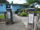 Memorial gates, Kohukohu School, name panel Begg - Lees (supplied by G.A. Fortune in 2008.) - Image has All Rights Reserved