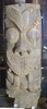 This rectangular koruru, gable, has round, protrud...