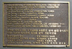 Information plaque, Korean War Memorial 1950-53, Dove-Meyer Robinson Park, Parnell, Auckland. This image may be subject to copyright.