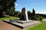General view, Korean War Memorial 1950-53, Dove-Meyer Robinson Park, Parnell, Auckland. This image may be subject to copyright.