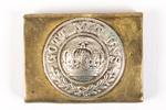 German belt buckle, with Prussian badge Gott Mit ...