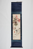 scroll hand painted watercolour scroll painting of...