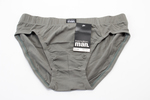 Olive cotton stretch man's briefs, with price tag ...