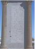 Te Aroha First World War Memorial, Kenrick Street, Te Aroha. Glover, Henry to Rosefeldt, August B.P.  Image provided by John Halpin 2017, CC BY John Halpin 2017.