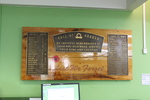 Warkworth War Memorial Library Roll of Honour. Image kindly provided by John Halpin 2018, CC BY John Halpin.