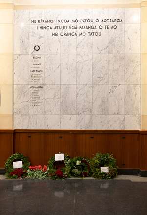 The Roll of Honour for those who served in Bosnia, Kuwait, East Timor, and Afghanistan. Auckland War Memorial Museum - Tāmaki Paenga Hira. Unveiled on 30 June 2019. No known copyright restrictions.