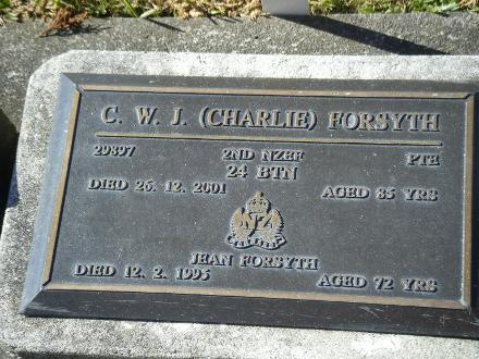 Helensville Cemetery, RSA Section, Helensville, North Auckland, NZ