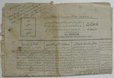2002.82.6 newspaper