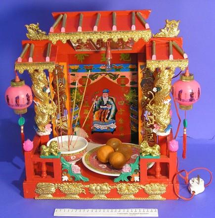 shrine 1999.87.1