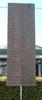 Takapuna War Memorial WW2 name panel 5 (photo John Halpin, July 2013) - CC BY John Halpin