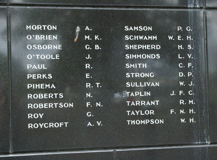 Name panel, World War II, detail of Honour Roll, Onehunga War Memorial Swimming Pool (photo John Halpin, March 2012) - CC BY John Halpin