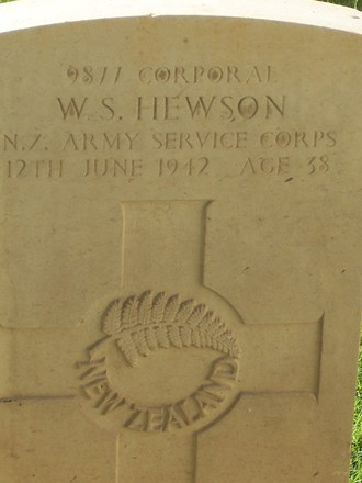Headstone, Aleppo War Cemetery (photo Steven Parfitt 2009) - This image may be subject to copyright