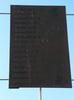 Takapuna War Memorial WW2 name panel 6 (photo John Halpin, July 2013) - CC BY John Halpin