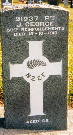 Gravestone, photographed by Paul F. Baker (2004) - No known copyright restrictions