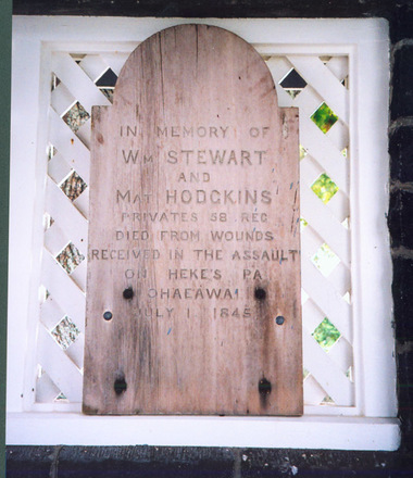 Headstone, wooden, Lych Gate, St John the Baptist (Anglican) Churchyard of William Stewart and Mat Hodgkins. This is probably the 2nd headstone for the grave. (photograph Paul Baker 2008) - No known copyright restrictions