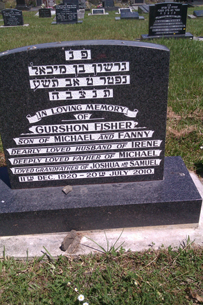 Headstone, Waikumete Cemetery (photo E. Jaffe 2012) - This image may be subject to copyright