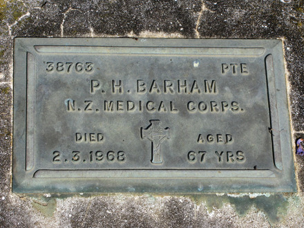 Gravestone at Mangere Lawn Cemetery provided by Sarndra Lees, 2012 - This image may be subject to copyright