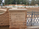 Entrance to Benghazi War Cemetery, Libya (photo B. Coutts, 2009) - This image may be subject to copyright