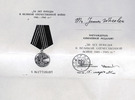 "Document Commemorative Medal ""50 years of Victory in the Great Patriotic War, 1941-45"" by the Russian Government. - This image may be subject to copyright"