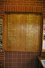 Roll of Honour, WW1 & WW2, Wellsford War Memorial Library (photo J. Halpin November 2010) - No known copyright restrictions