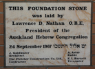 Foundation stone, for the new buildings Auckland Hebrew Congregation, laid 1967, whilst he was President of the (February 2014) - This image may be subject to copyright