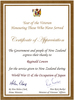 Certificate of Appreciation signed by Helen Clark and Rick Baker to Reginald Lowen for 'the service given to New Zealand during World War II and the Occupation of Japan' - This image may be subject to copyright