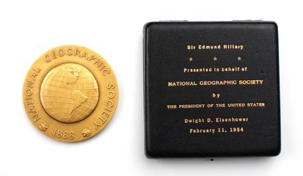 medal, award 2014.7.23