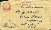 Envelope for letter from Corporal AH Baker (S/N 49307) to his Mrs W Utting with Service Censor stamp. No Known Copyright.