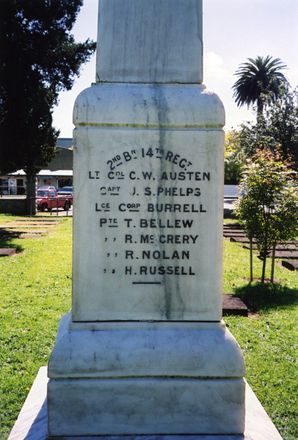 Detail, Rangiriri Memorial, Rangiriri Cemetery name face 2nd Battalion, 14th Regiment. No Known Copyright.