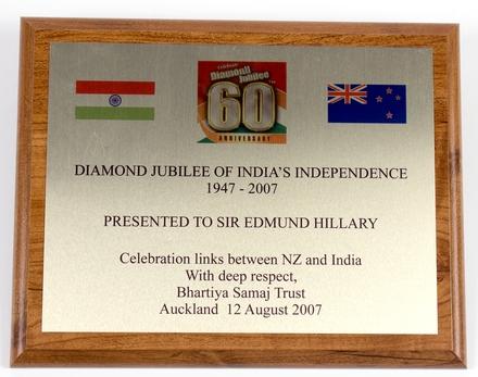 certificate, framed
