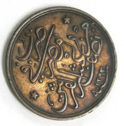 coin, turkish