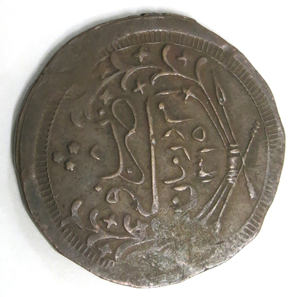 coin, turkish