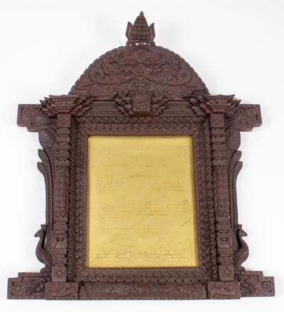 plaque, framed