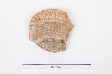 head, figurine 2012.19.462
