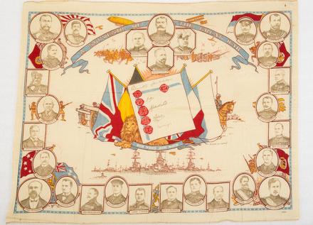 cloth, souvenir W2559