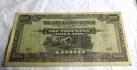 1996x2.759