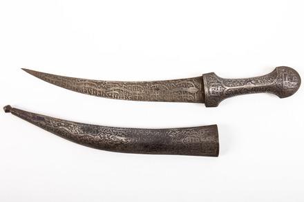 Turkish Dagger and Sheath
