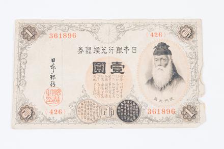 banknote W1124.2