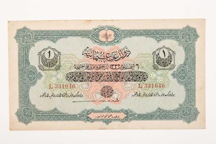 banknote, 1 Turkish Lira